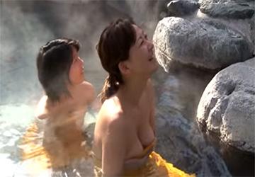 【お宝動画】NHK長野放送の露天風呂ロケに出演した母娘、母の巨乳の谷間と娘の尻の割れ目が堪らない