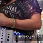 【リアル】埼玉県、西川口駅前の路上で声をかけてくるチャイエスの客引きに付いていくとどうなるか・・・の一部始終