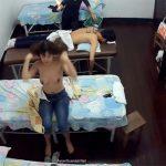 【マッサージ店盗撮動画】カッピングを受けにきたカップルが隠し撮りされてしまう