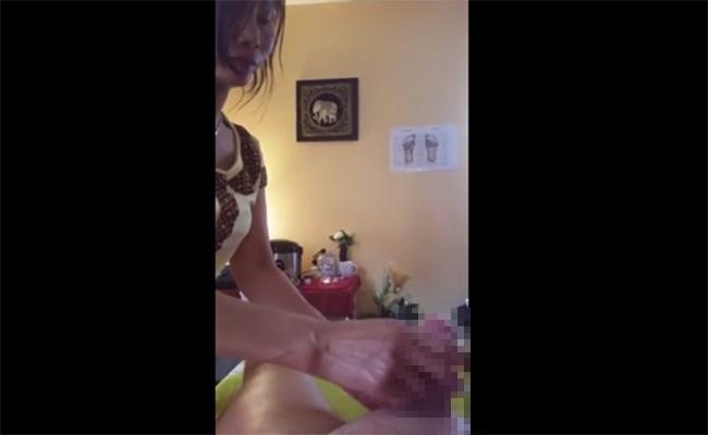 【タイマッサージ盗撮動画】昔はそれなりに綺麗だったであろう細身熟女の手コキ