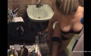 【民家風呂盗撮動画】適度に熟れた身体をしたグラマラス熟女の入浴