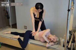 【韓国マッサージ動画】エロ巨乳女子がエロ巨乳女子に指圧マッサージを施す